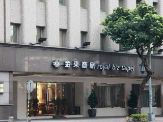 Urlaub Taipeh im Royal Biz