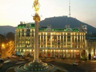 Tiflis im Courtyard by Marriott Tbilisi