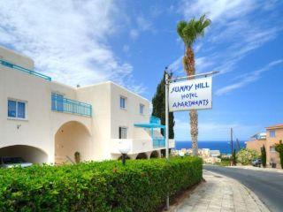 Urlaub Paphos im Sunny Hill Hotel Apartments