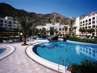 Urlaub Muscat im Al Waha