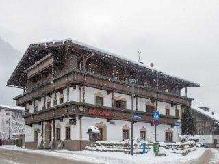 Mayrhofen im Der Siegelerhof