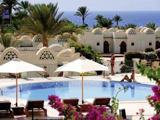 Urlaub Sharm el-Sheikh im Reef Oasis Beach Resort