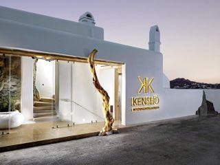 Urlaub Ornos im Kensho Ornos Hotel & Suites