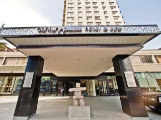 Urlaub Vancouver im Century Plaza Hotel & Spa Vancouver