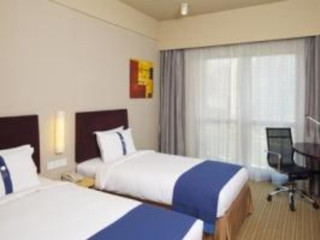 Shanghai im Holiday Inn Express Putuo
