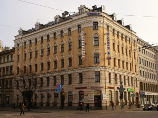 Riga im Rija Irina Hotel