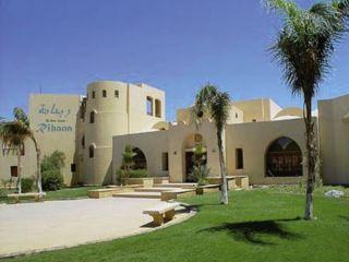 Urlaub El Gouna im Three Corners Rihana Resort