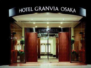 Urlaub Osaka im Granvia Osaka