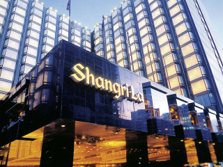 Kowloon im Kowloon Shangri-La