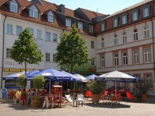 Fulda im Altstadthotel Arte, Sure Hotel Collection by Best Western