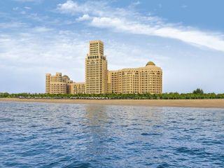 Ras Al Khaimah im Waldorf Astoria Ras Al Khaimah
