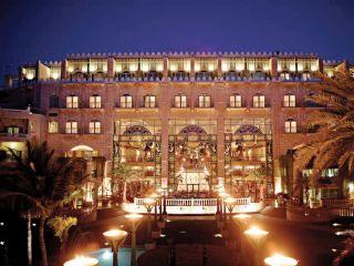 Urlaub Muscat im Grand Hyatt Muscat