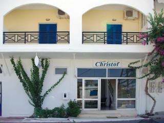 Urlaub Agia Galini im Christof Studios & Rooms