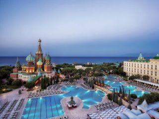 Urlaub Kundu im Asteria Kremlin Palace