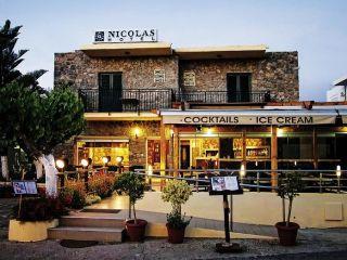 Urlaub Georgioupoli im Nicolas