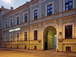 Urlaub Sankt Petersburg im Hotel Dashkova Residence
