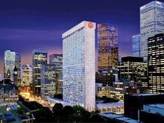 Urlaub Toronto im Sheraton Centre Toronto Hotel