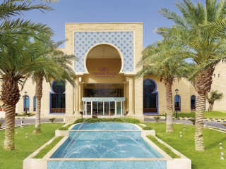 Urlaub Sweimeh im Crowne Plaza Jordan - Dead Sea Resort & Spa