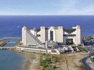 Eilat im Herods Palace Eilat Hotel