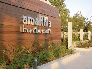 Urlaub Agia Marina im Atlantica Amalthia Beach Hotel