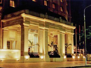 Hanoi im Mövenpick Hotel Hanoi