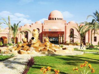 Urlaub El Quseir im Hotelux Oriental Coast Marsa Alam