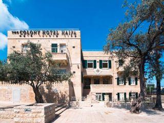 Urlaub Haifa im Colony Hotel Haifa