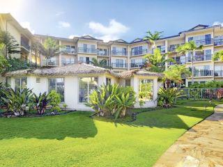 Urlaub Kapaa im Waipouli Beach Resort