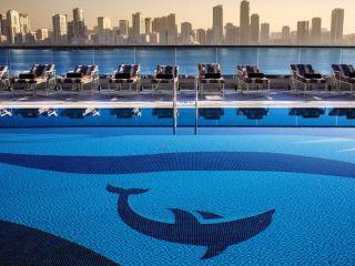 Urlaub Sharjah im Hilton Sharjah