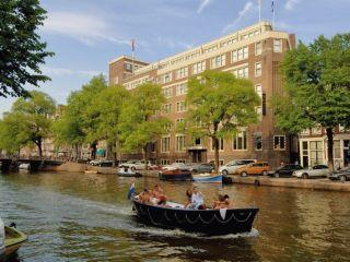 Urlaub Amsterdam im NH City Centre Amsterdam