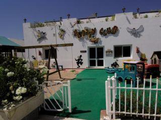 Urlaub Sharm el-Sheikh im Maritim Jolie Ville Resort & Casino Sharm El Sheikh