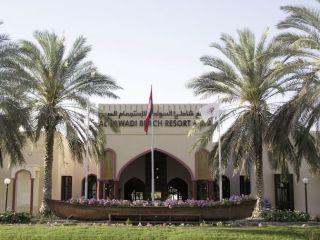 Urlaub Barka im Al Sawadi Beach Resort & Spa