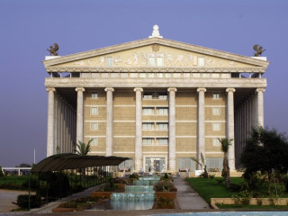 Bafra im Kaya Artemis Resort & Casino