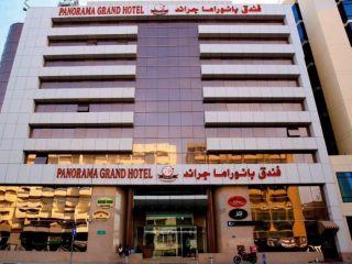 Dubai im Panorama Bur Dubai Hotel
