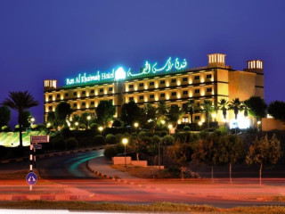 Ras Al Khaimah im Ras Al Khaimah Hotel
