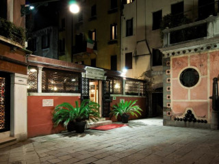 Urlaub Venedig im La Fenice et des Artistes
