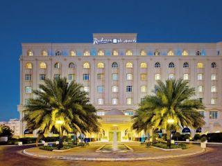 Muscat im Radisson Blu Hotel Muscat