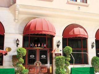 Urlaub Izmir im Oglakcioglu Park Boutique Hotel