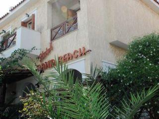 Urlaub Ireon im Hotel Rania Beach