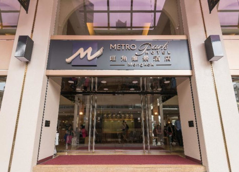 MetroPark Hotel MongKok 1 Bewertungen - Bild von TUI Deutschland