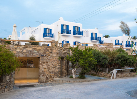 Hotel Vienoula's Garden günstig bei weg.de buchen - Bild von Bentour Reisen