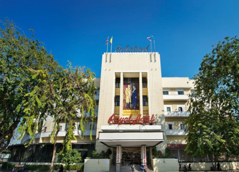 Royal Rattanakosin Hotel 7 Bewertungen - Bild von TUI Deutschland