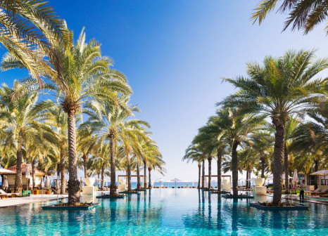 Al Bustan Palace - A Ritz-Carlton Hotel günstig bei weg.de buchen - Bild von FTI Touristik
