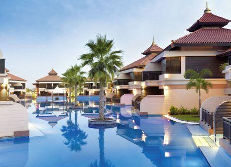 Hotel Anantara The Palm Dubai Resort in Dubai - Bild von FTI Touristik