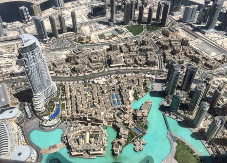 California Hotel - Dubai günstig bei weg.de buchen - Bild von JT Touristik