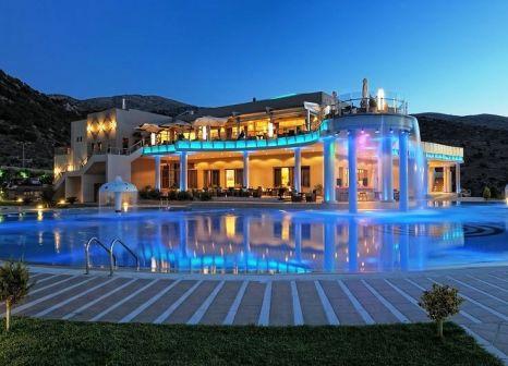 Hotel Royal Heights Resort & Spa günstig bei weg.de buchen - Bild von Travelix