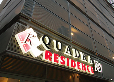 Hotel Quadra Key Residence günstig bei weg.de buchen - Bild von FTI Touristik