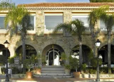 Hotel Parador de Málaga Gibralfaro günstig bei weg.de buchen - Bild von DERTOUR