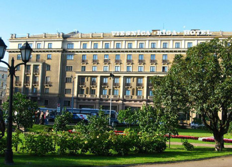 Grand Hotel Kempinski Riga günstig bei weg.de buchen - Bild von DERTOUR