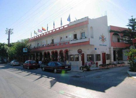Axos Hotel günstig bei weg.de buchen - Bild von DERTOUR